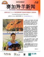 Chinese_Issue_16