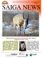 Uzbek_Issue_12