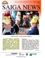 Uzbek_Issue_13