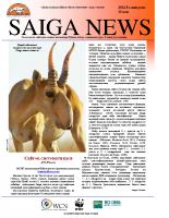 Uzbek_Issue_15