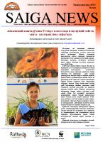 Uzbek_Issue_16