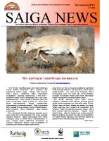 Uzbek_Issue_17 (1)