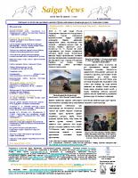Uzbek_Issue_3